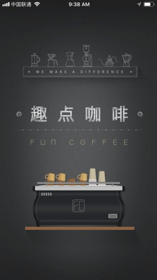 Fun Coffee