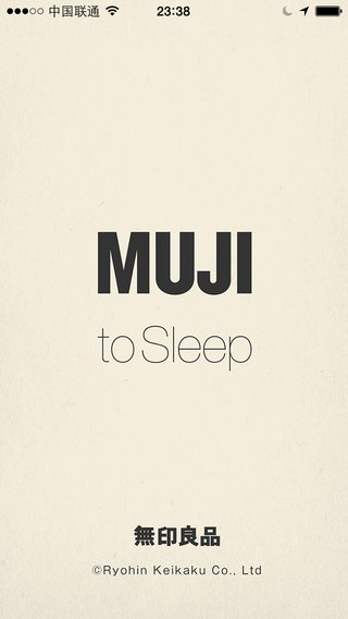 MUJI to Sleep