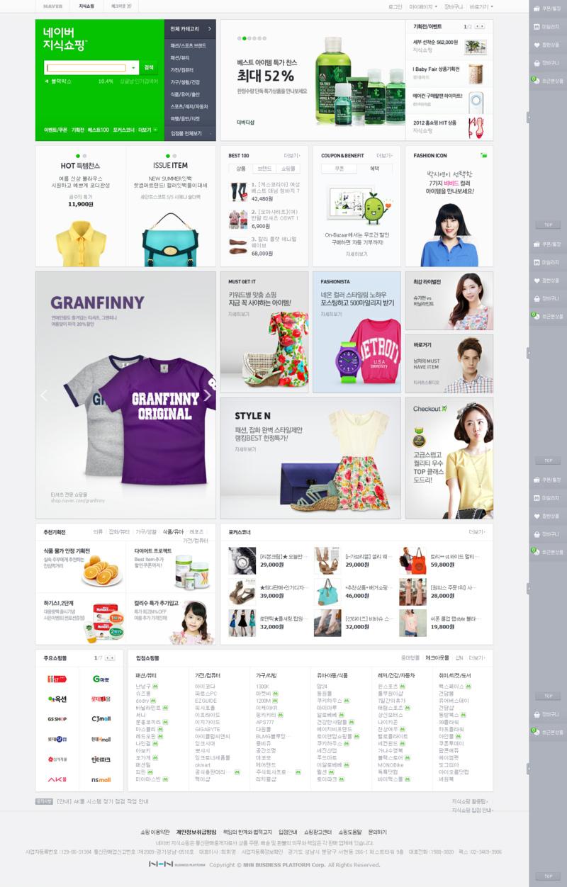 Naver Shopping